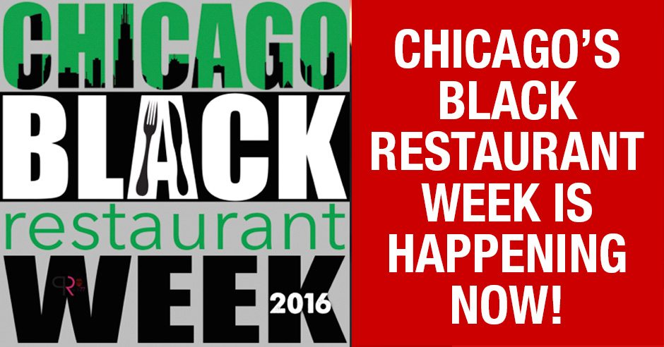 Did you know there is a black restaurant week in chicago for Odette s restaurant month
