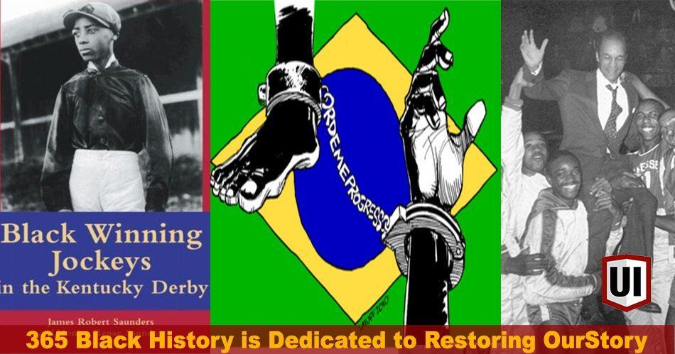 365 Black History: May 14th
