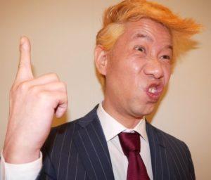 Asian Trump