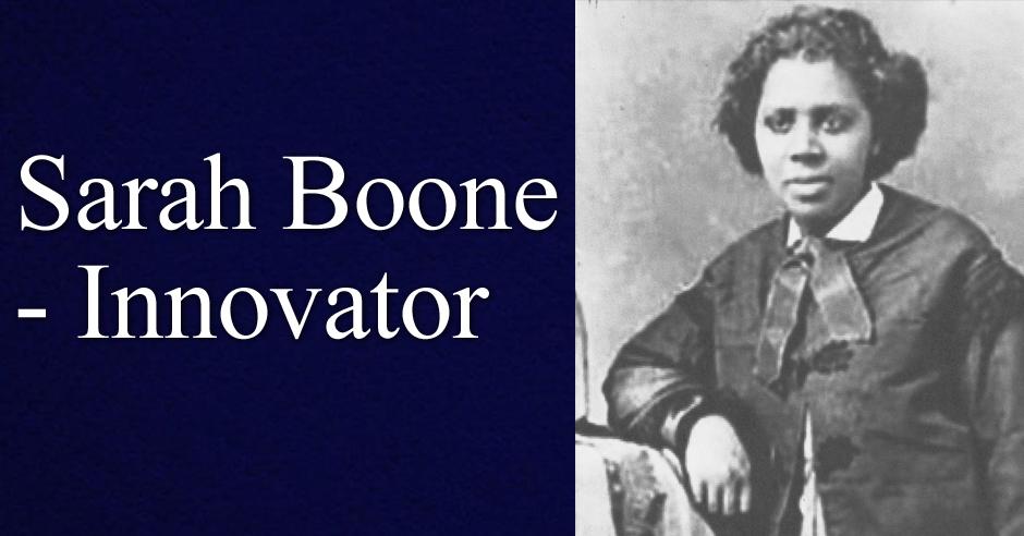 Sarah Boone - Innovator | Urban Intellectuals